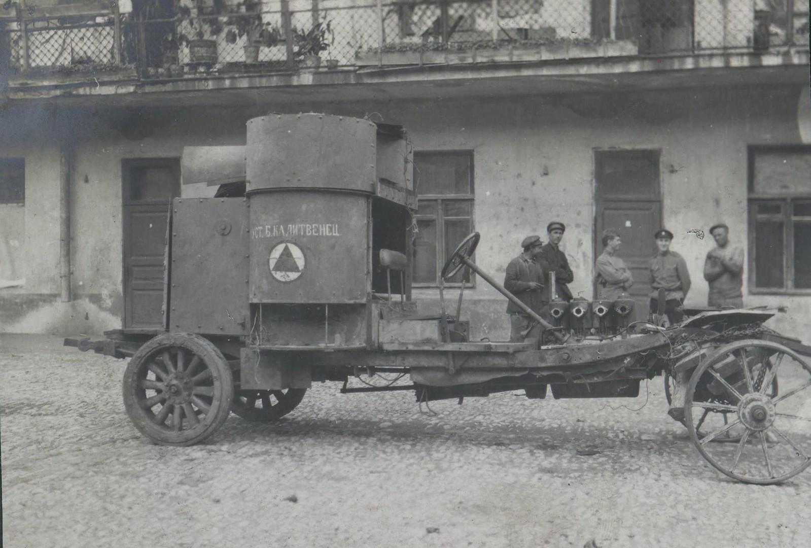 335. 1919. Остин 2-й серии (Austin model 1915) «Усть-Белокалитвенец»