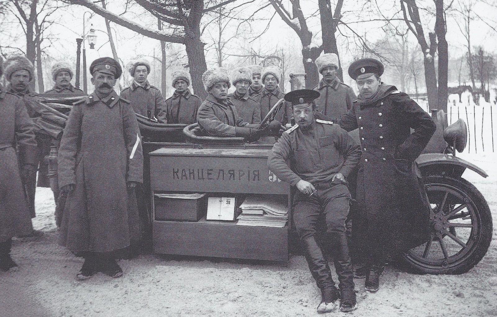 1915. Петроград. Походная канцелярия, 1-я запасная автомобильная рота