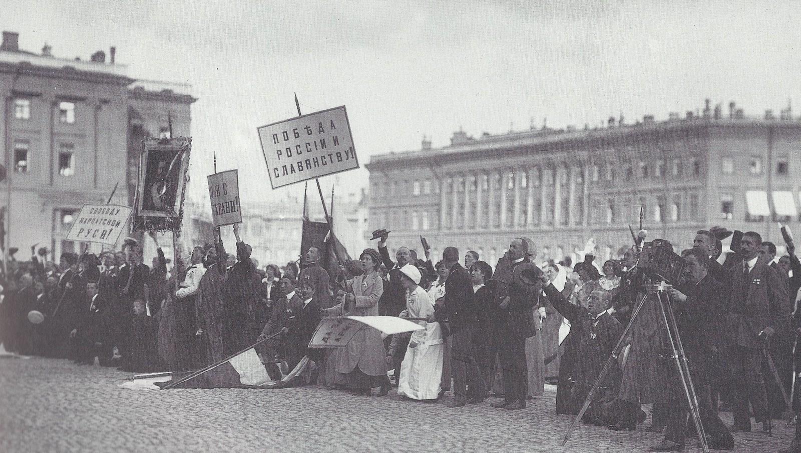 1914. Дворцовая площадь