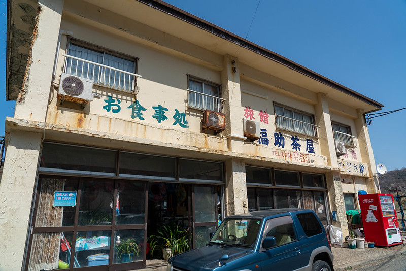 角田浜 福助茶屋