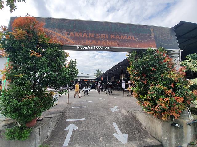 ramal junction food court