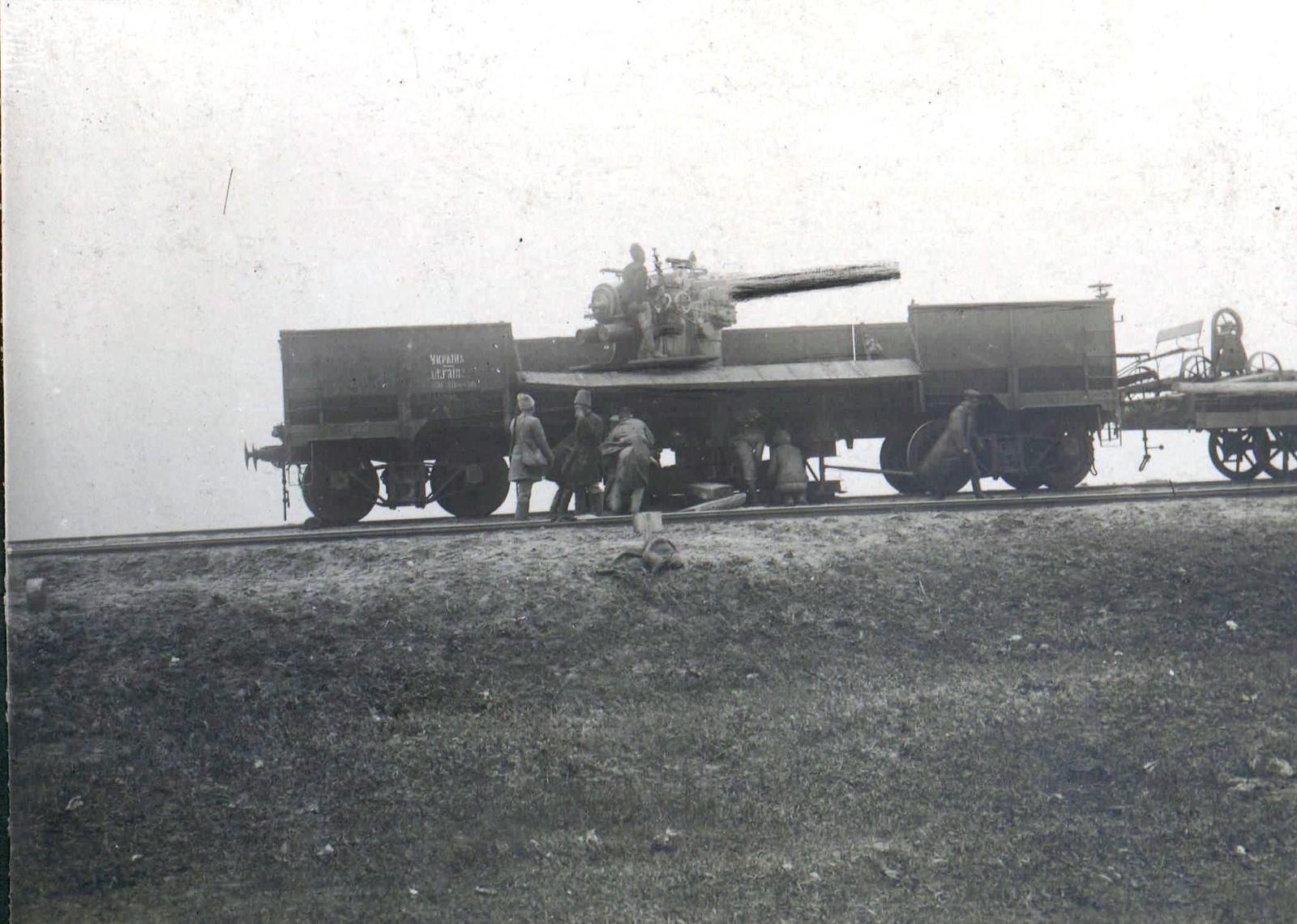 334. Бронепоезд на Донском фронте
