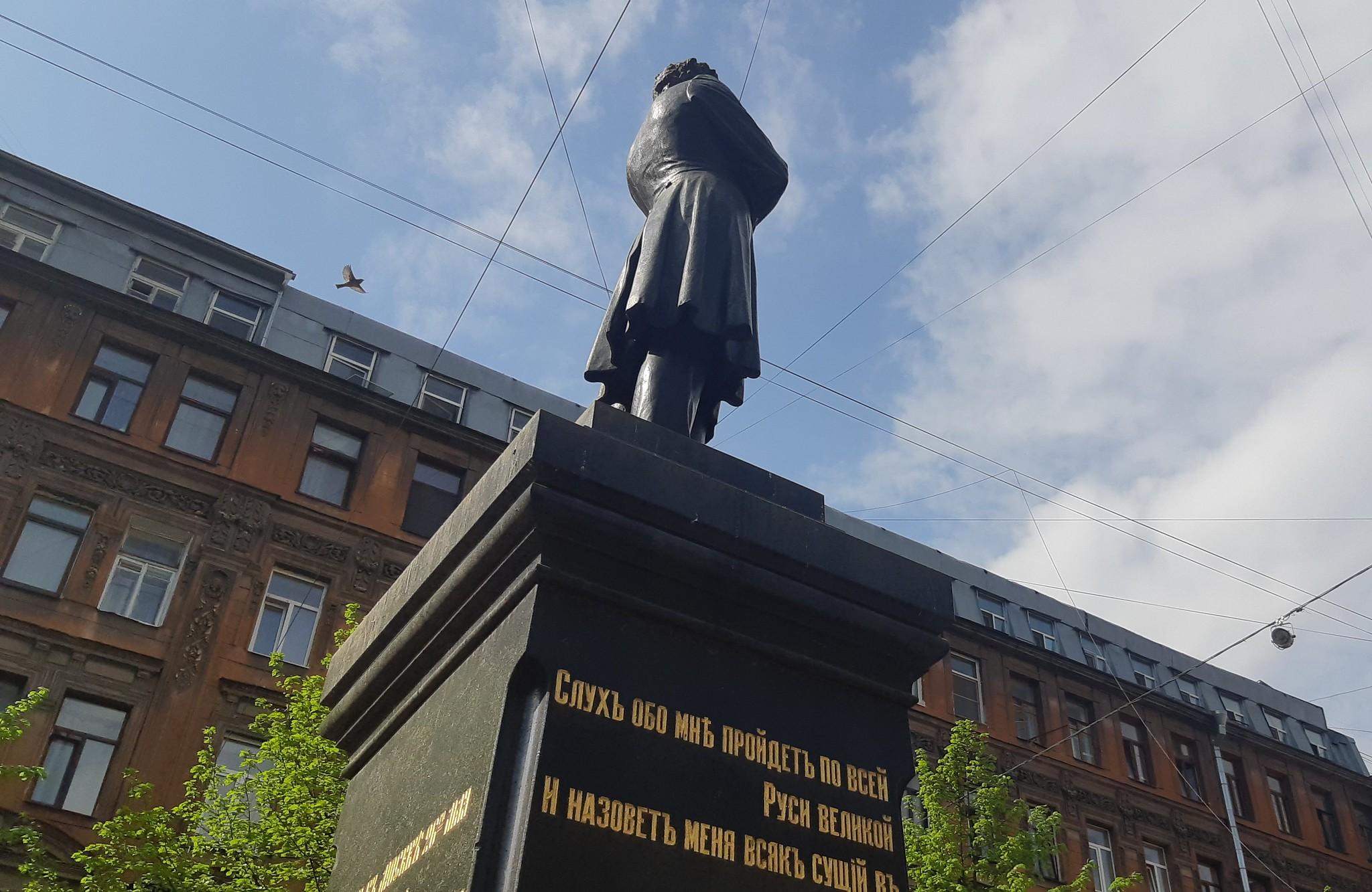 1. Пушкин, провода и птицы