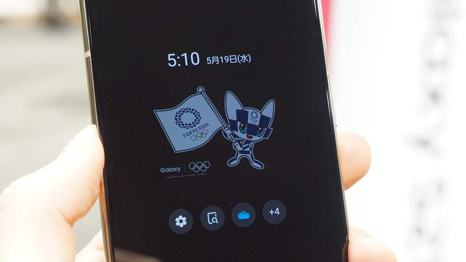 ドコモ、Galaxy S21 5G 東京五輪記念モデルを6月3日発売。価格は11.2万円