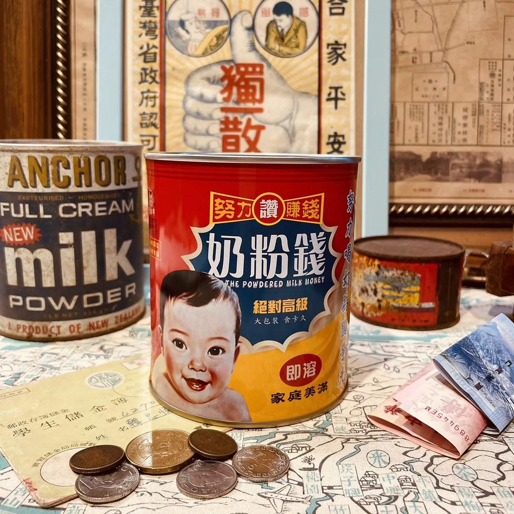 馬口鐵存錢筒 - MUZI木子創意 在地台灣文創