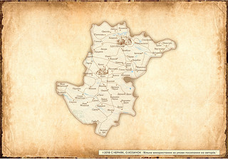 Old_Map_Zdolbuniv_Region_v0.45b autor