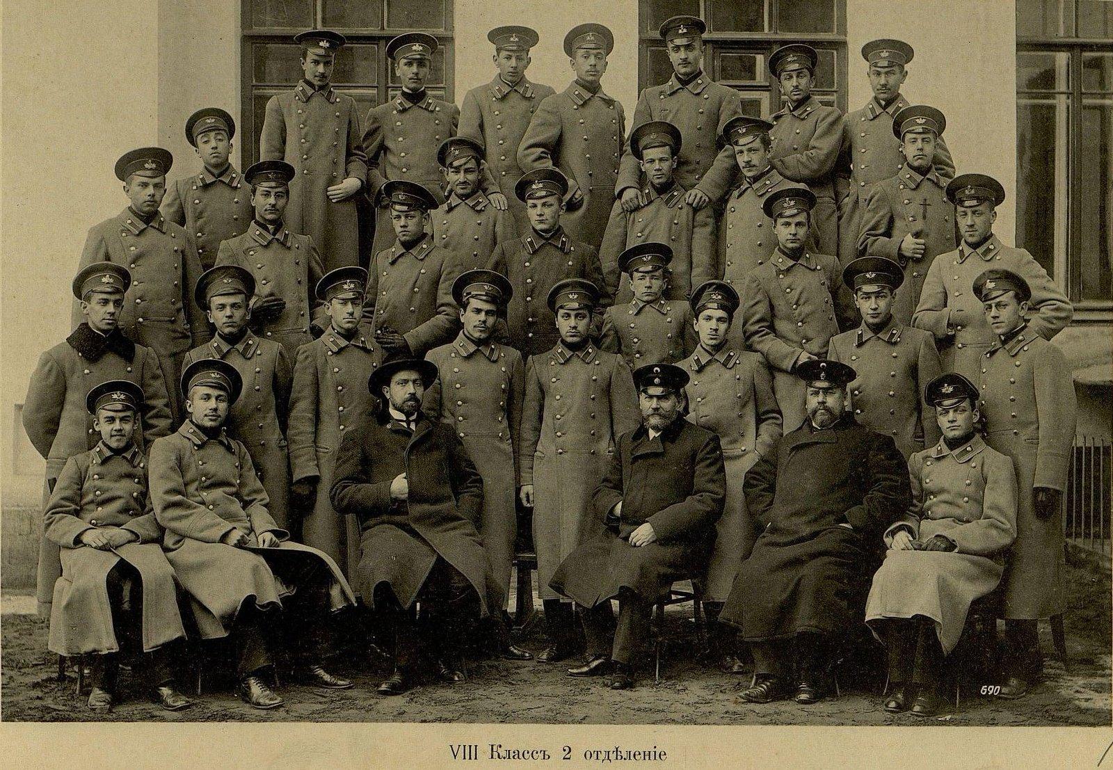 14. Восьмой класс второго отделения