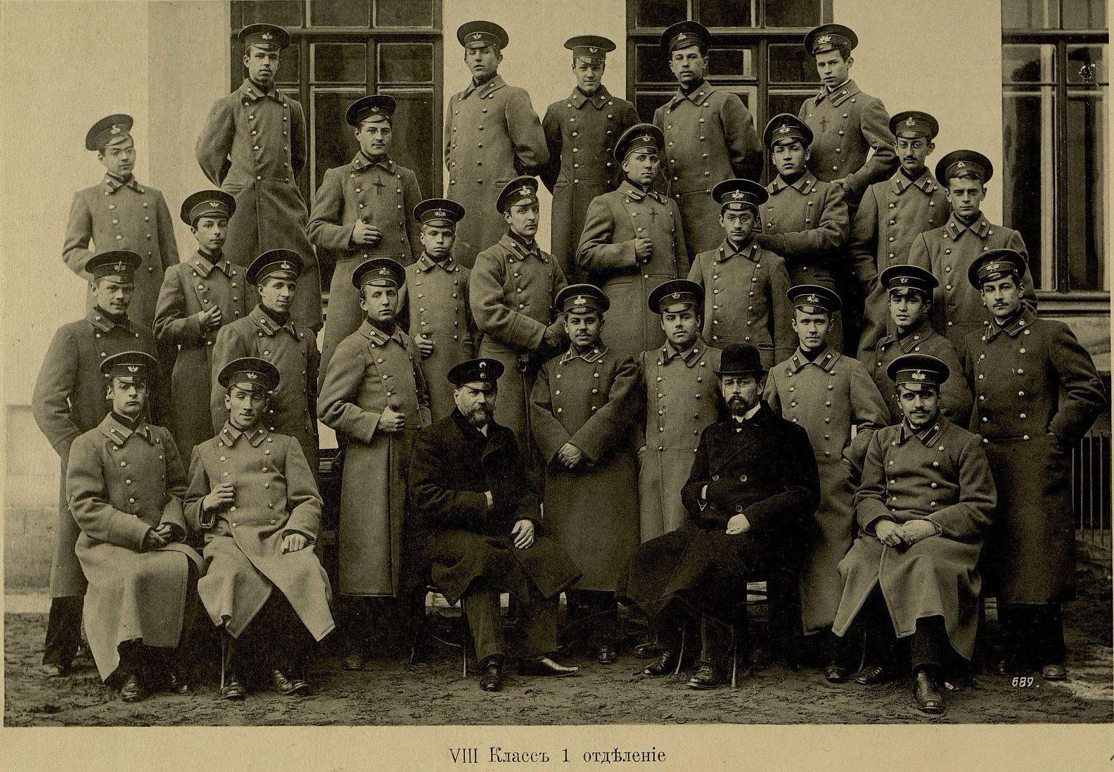 13. Восьмой класс первого отделения