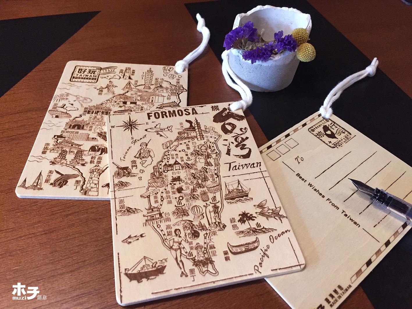木質商品 - MUZI木子創意 在地台灣文創