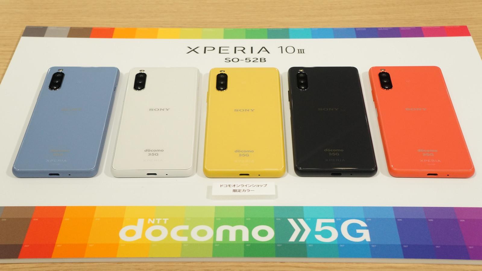 Xperia 10 IIIのレビュー。全5色のカラー