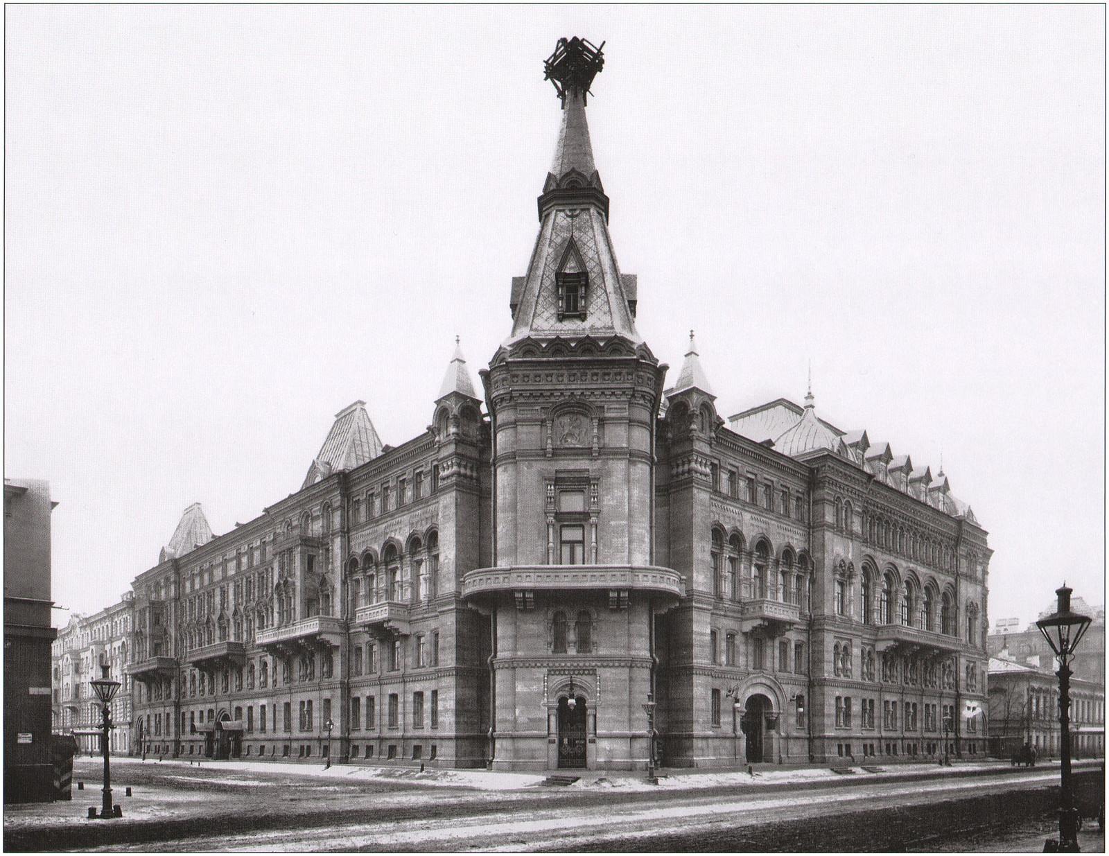 1898. Офицерское собрание армии и флота