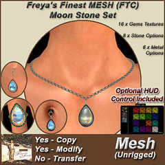 FFJ MESH (FTC) Moon Stone Set TEX