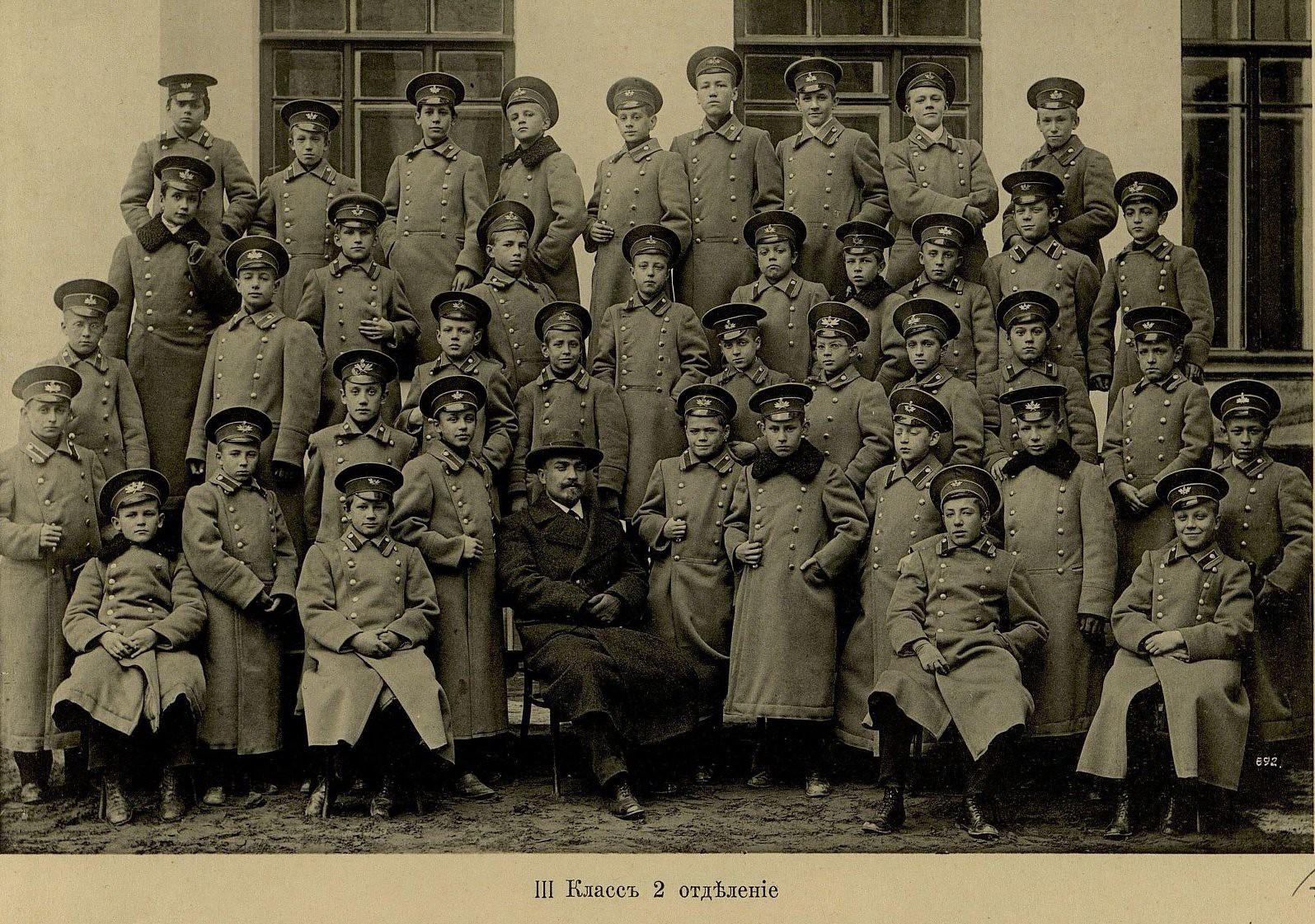 06. Третий класс второго отделения
