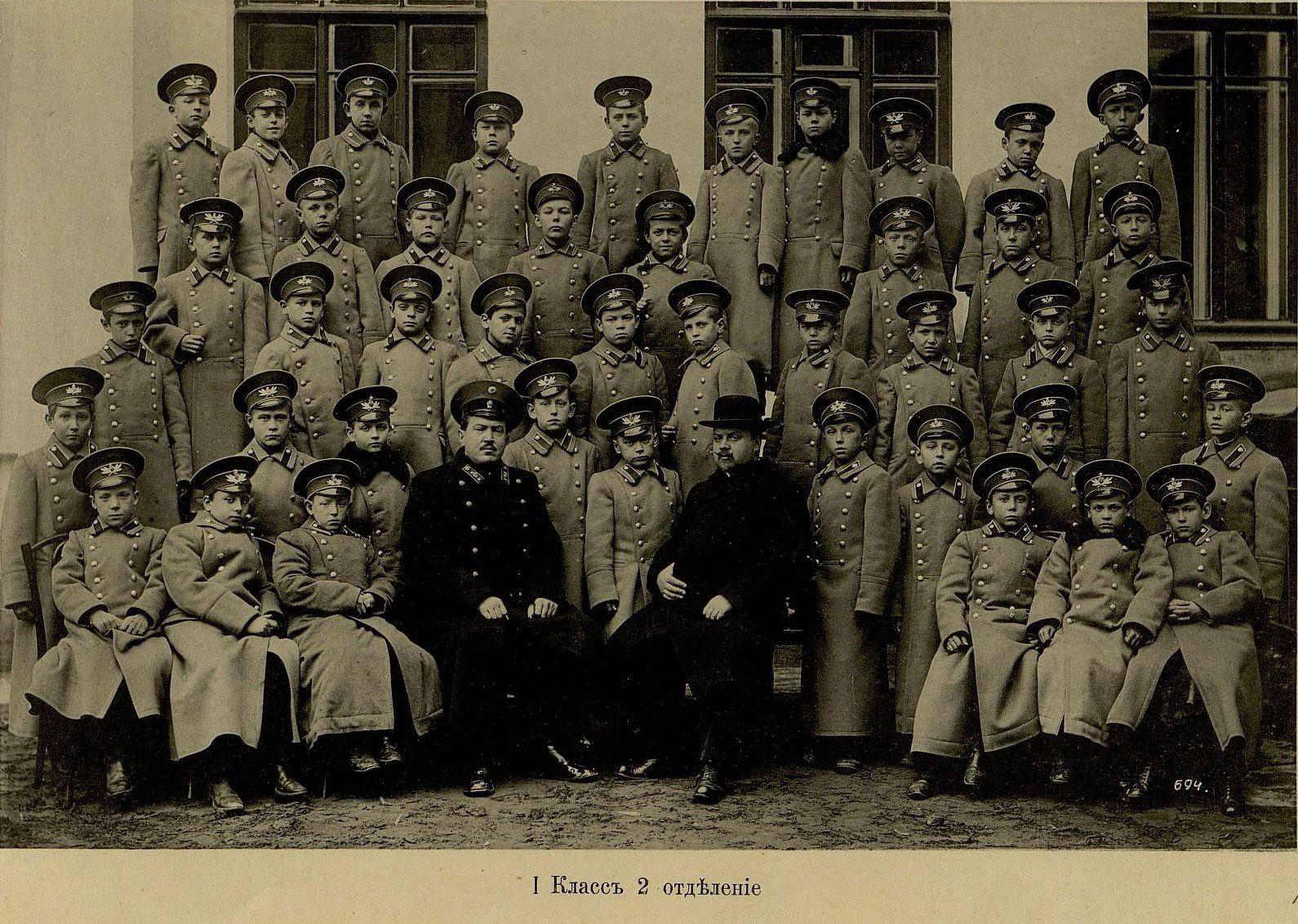 02. Первый класс второго отделения