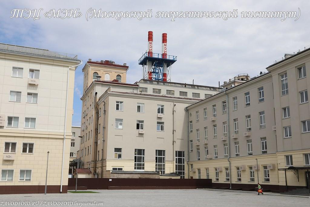 ТЭЦ «МЭИ»  ЭНЕРГЕТИКА,Москва,ТЭЦ и ГРЭС