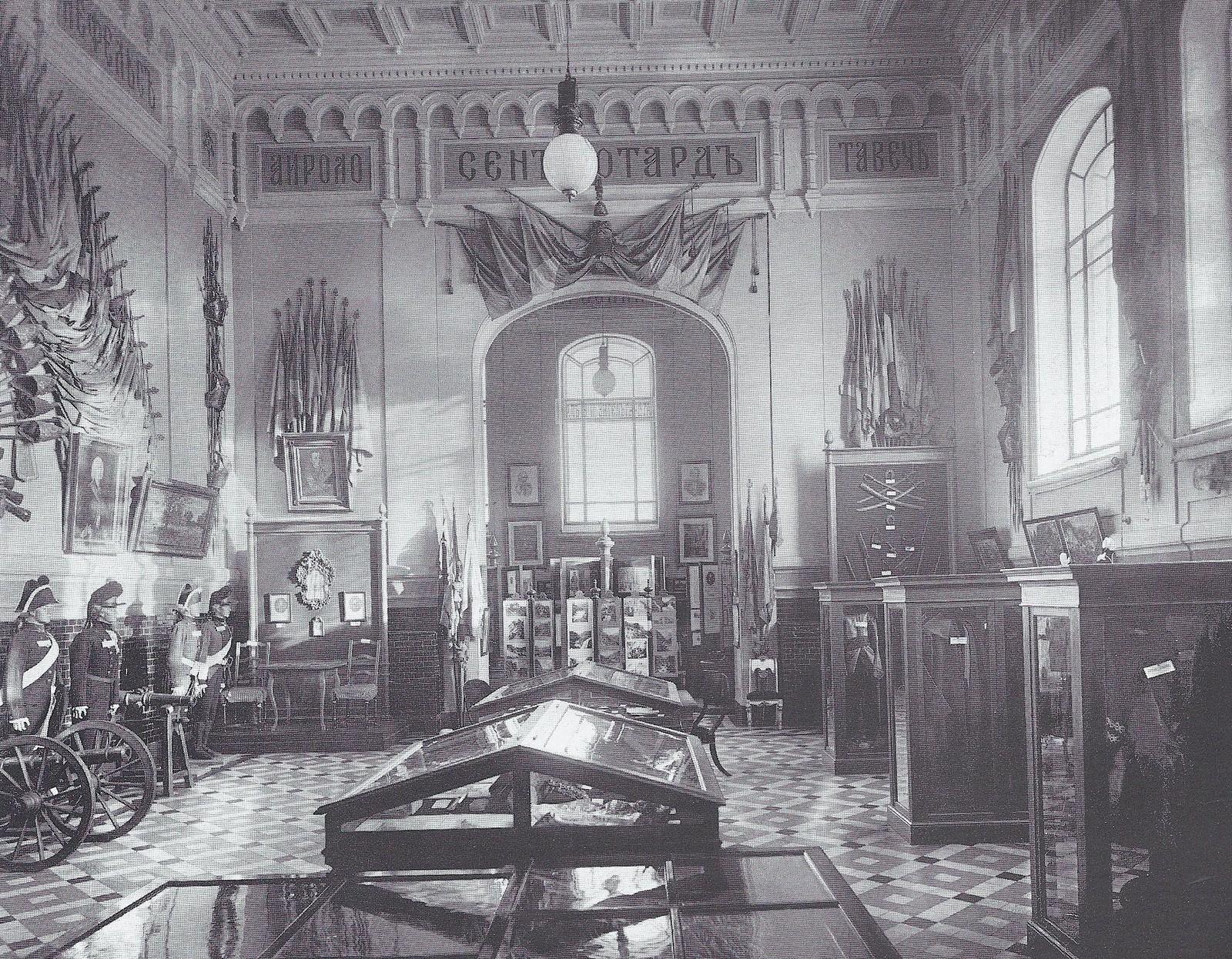 1906. Главный зал Суворовского музея