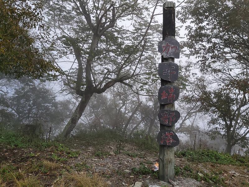 100 Peaks in Taiwan: Mt. Liushun and Qicai Lake, 100 km hike, day 1: Qanituan-Tribe