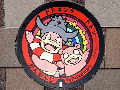 Kan'onji Kagawa, manhole cover (香川県観音寺市のマンホール2)