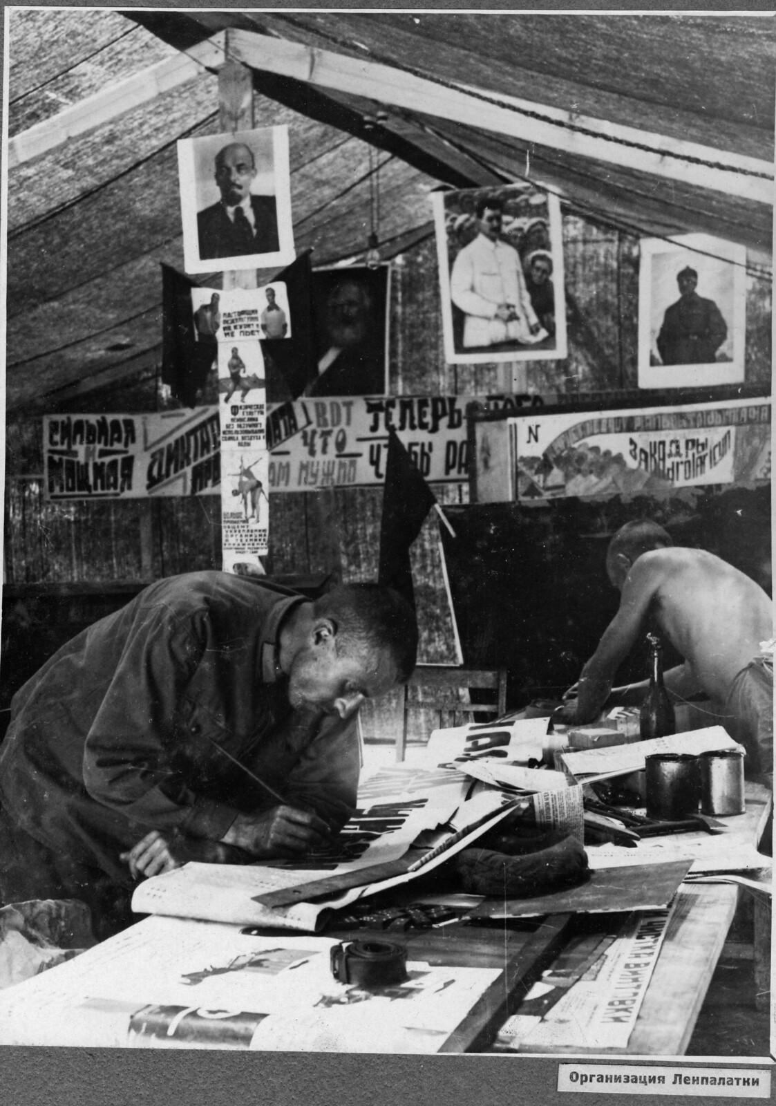 1933. Курсанты художники готовят наглядную агитацию в летнем лагерном центре Школы милиции, который располагался к востоку от Симферополя в 10-12 км
