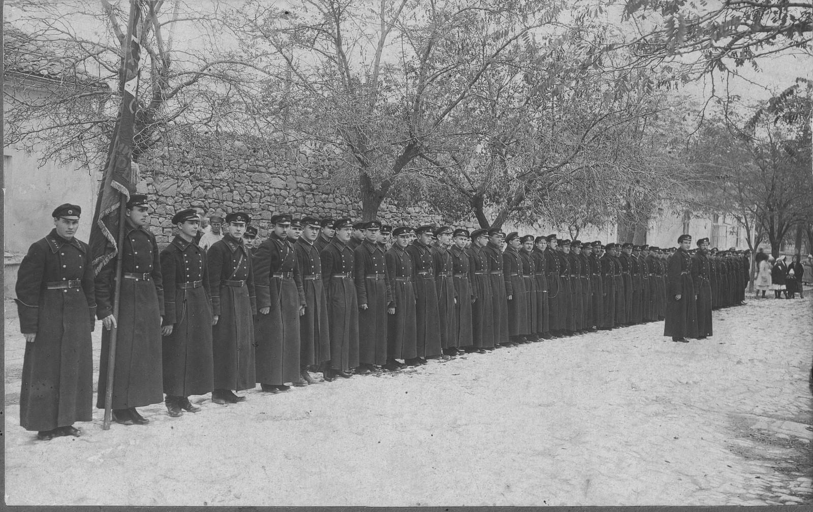 1925. Милиция Евпатории