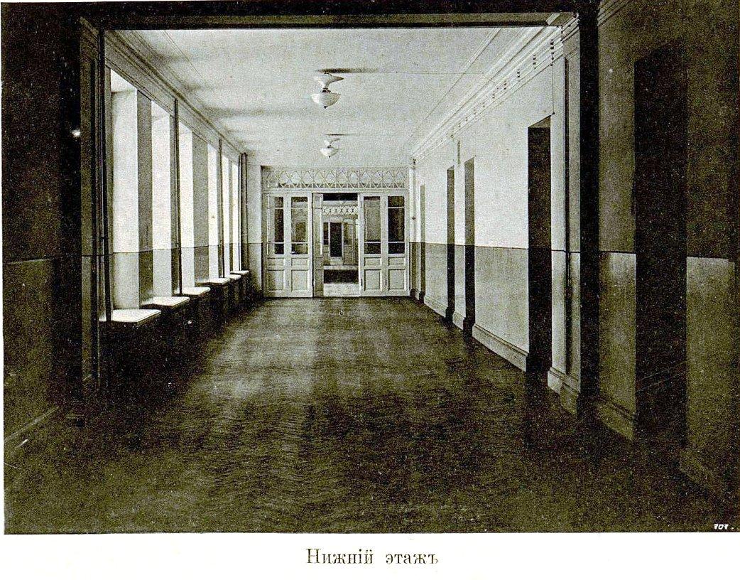 20. Нижний этаж