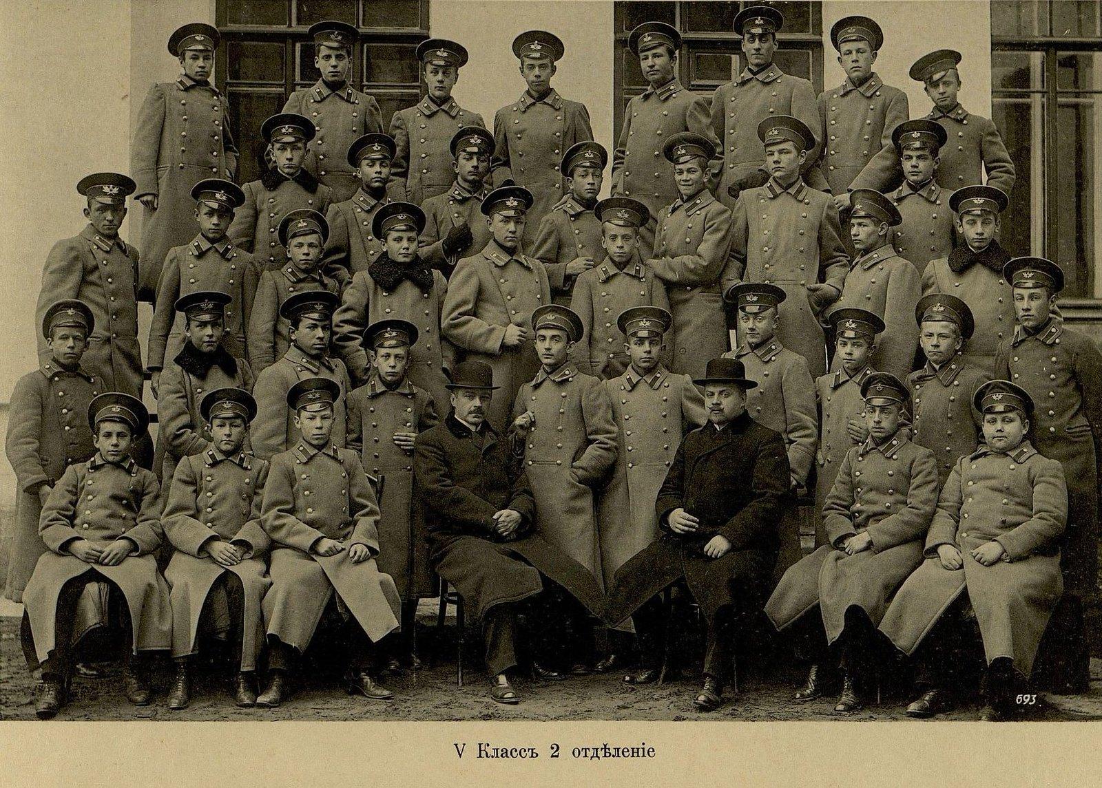 10. Пятый класс второго отделения