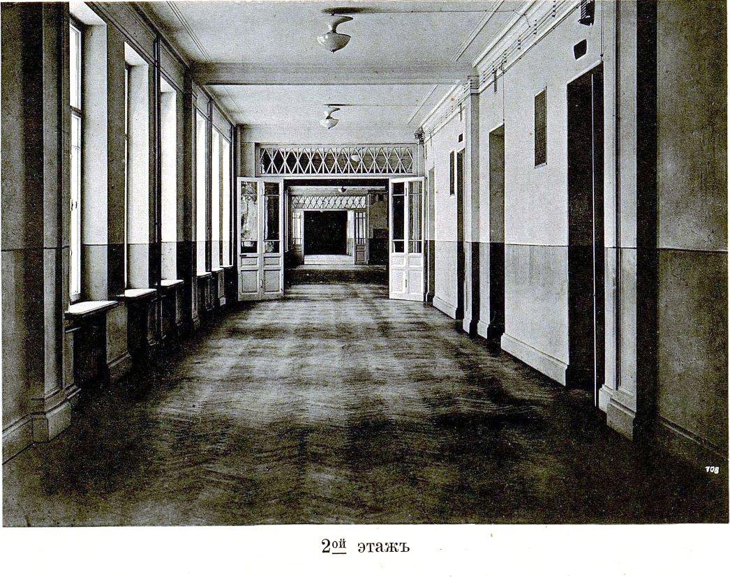 21. Второй этаж