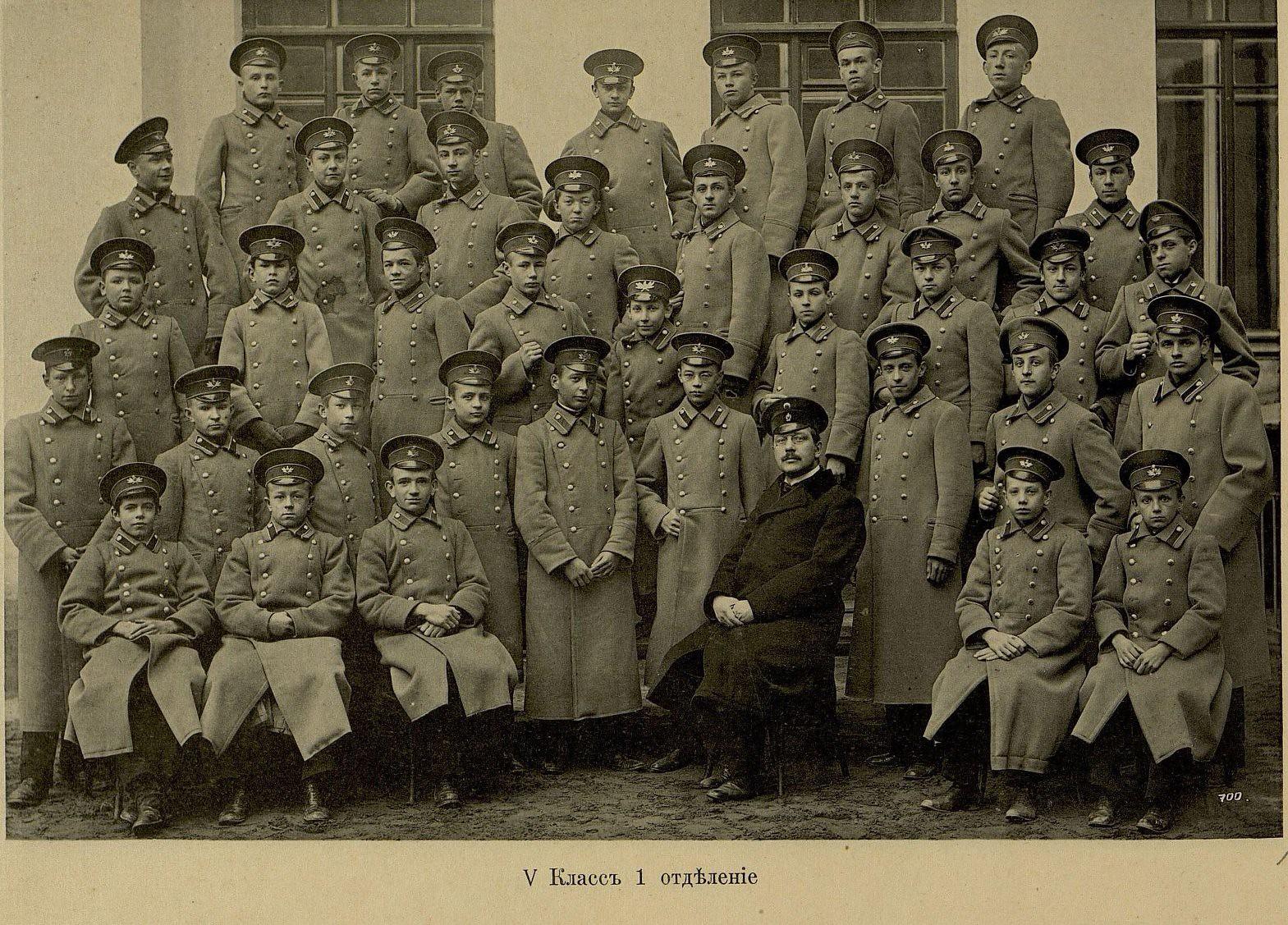 09. Пятый класс первого отделения