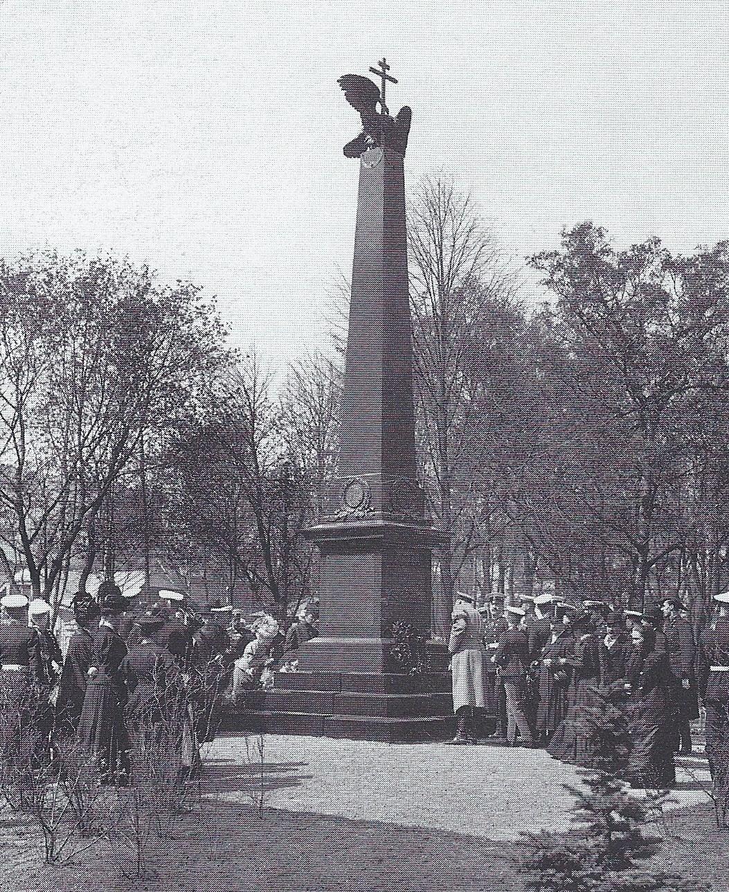 1908. Обелиск в память экипажа броненосца «Император Александр III», погибшего в Цусимском сражении