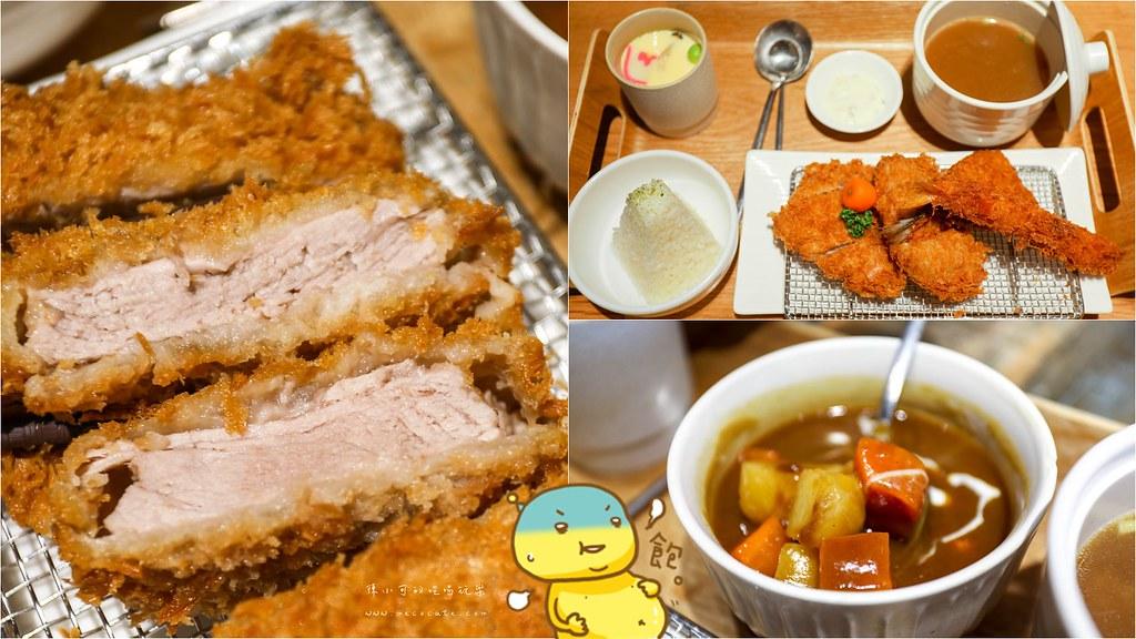 才剛營業就客滿,炸豬排套餐超飽足!越光米飯、高麗菜絲和味噌湯無限量供應的沐一豬排