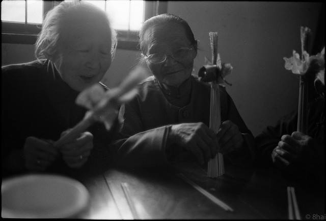 2011.04.19.[4] Zhejiang Dongtang Xinqiao village GoldenBuddha Temple's Festival xiaokang king March 17 lunar (second shooting) 浙江东塘镇新桥金佛寺三月十七小康王节(第二次拍摄)-28
