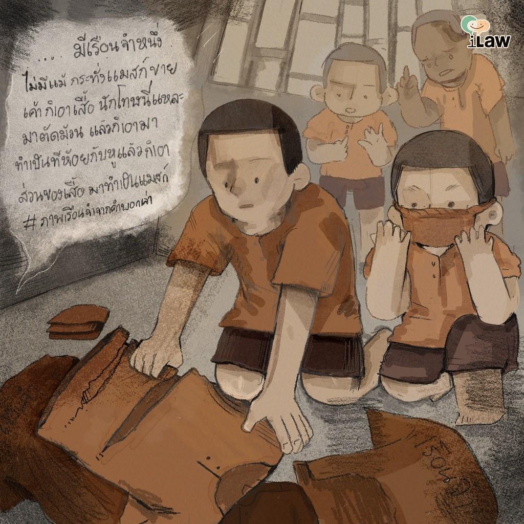 Covid in Thai Prison