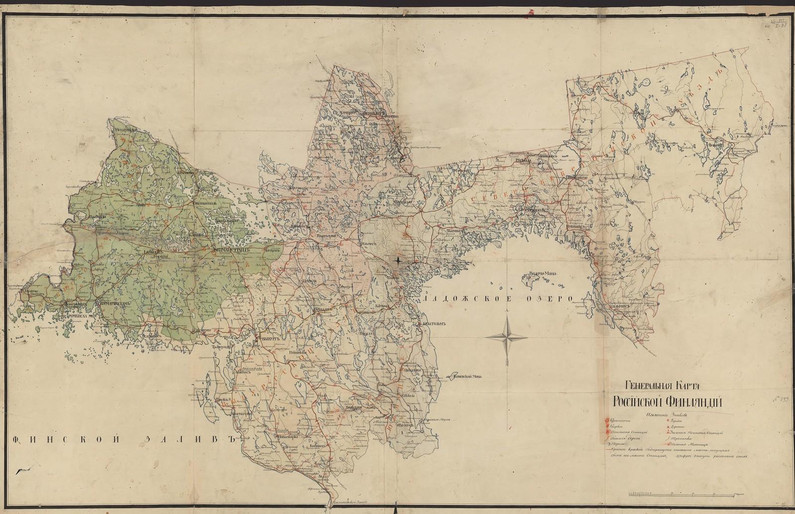1821. Генеральная карта Российской Финляндии