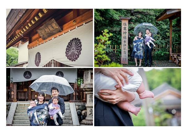 名古屋市の塩釜神社へお参り 天気は雨