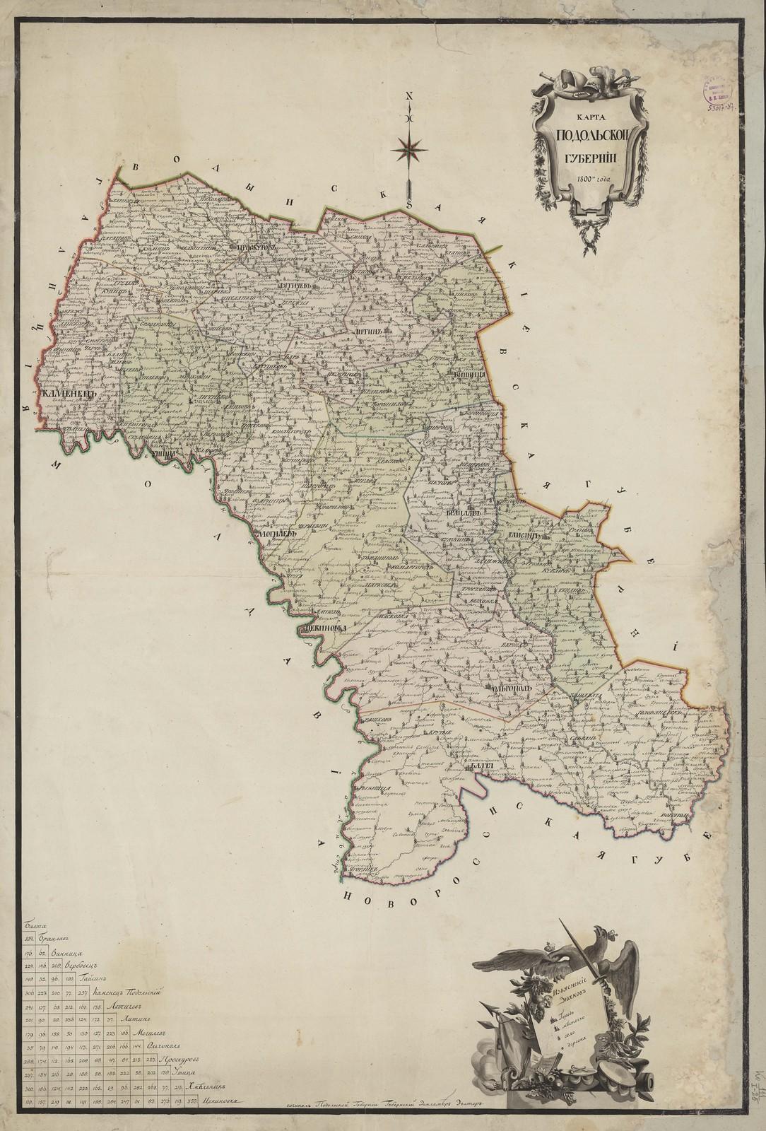Карта Подольской губернии 1800-го года сочинял Подольской Губернии Губернский Землемер Экстер
