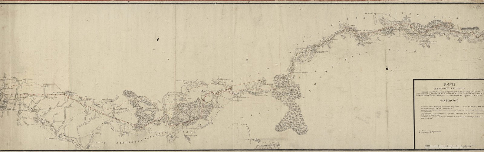 Карта пограничных земель между новороссийскою губерниею и полскою украиною снятая обще российскими и польскими землемерами и оконченная 5-го сентября 1780 года с показанием спорных мест.