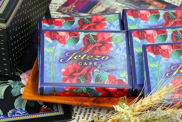 Jezeto Café法式花果酥禮盒