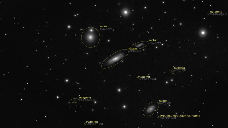 しし座4重銀河(NGC3189, NGC3193, NGC3187, NGC3185) (2021/3/14 20:45) (17等までの銀河をアノテーション)