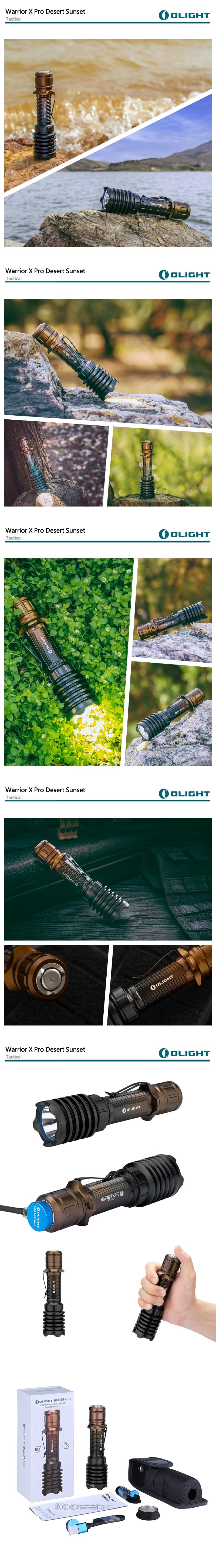 【錸特光電】OLIGHT Warrior X PRO Desert Sunset 流沙黑 限量 漸層色 武士 2100流明 遠射戰術手電筒 標配 21700鋰電池 (1)