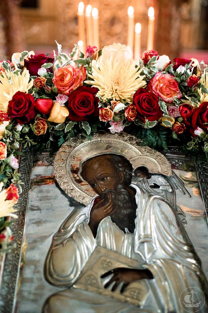 20-21 мая 2021. День памяти святого апостола и евангелиста Иоанна Богослова / 20-21 May 2021.  Day of the Holy Apostle and Evangelist John the Theologian