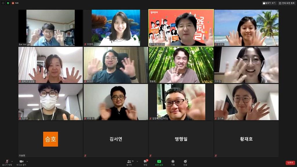 20210520온라인회원특강_국민연금 (3)