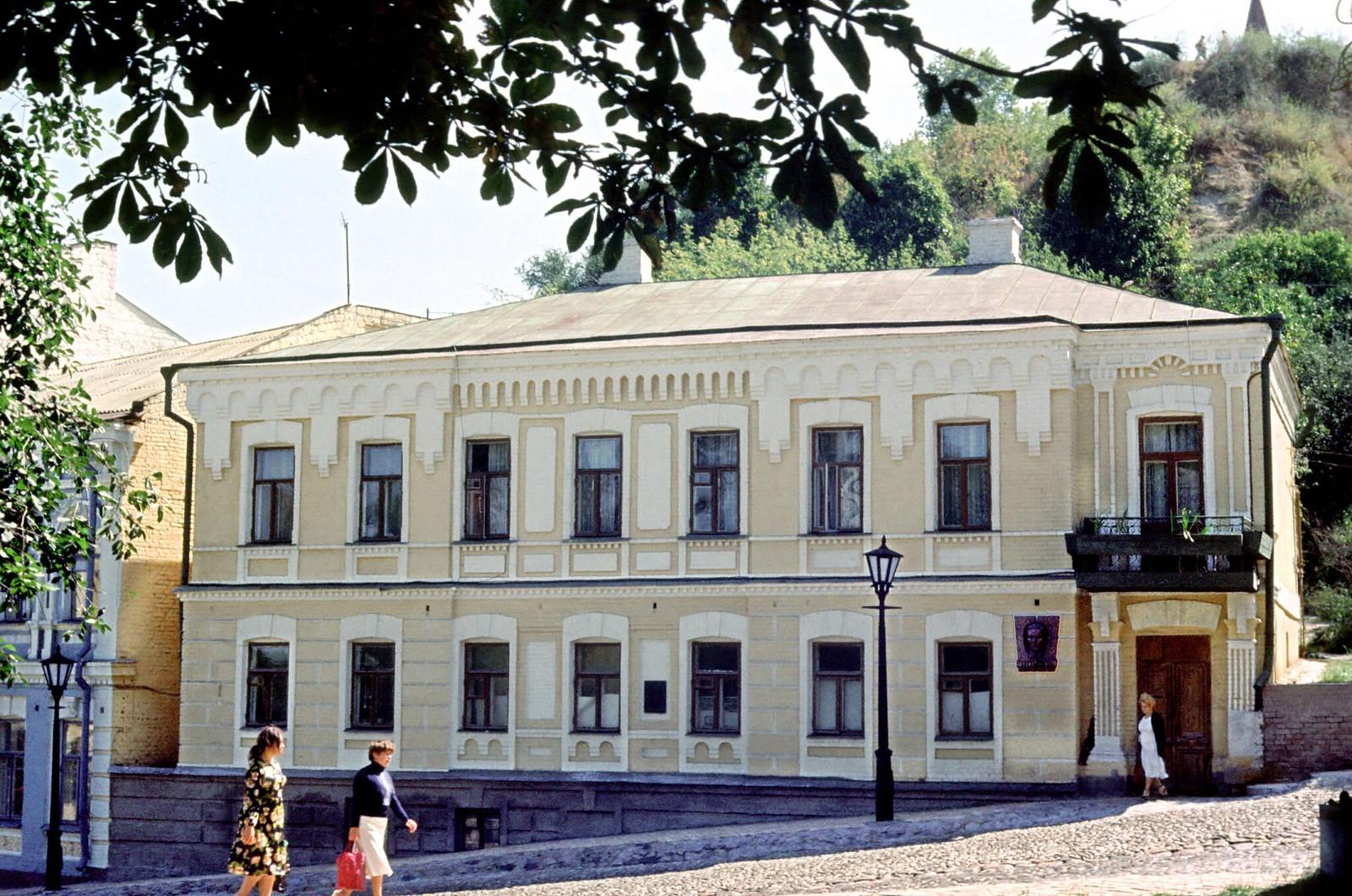 19. 1983. Дом Михаила Булгакова в Киеве