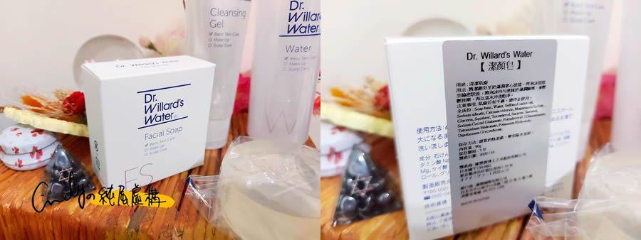 Dr. Willard's Water Taiwan