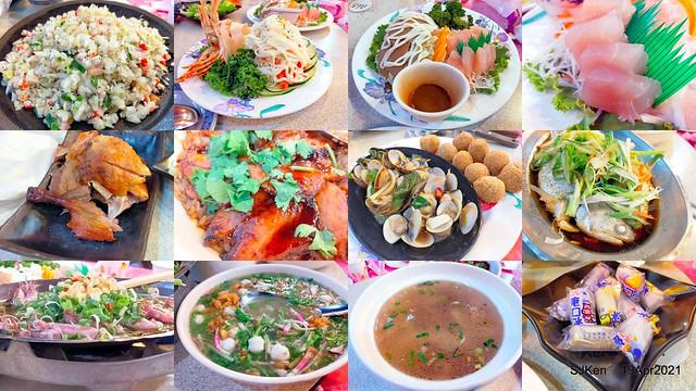 「988生猛海鮮餐廳」(Seafood restaurant), Keelung city, Taiwan, Apr 19, 2021.