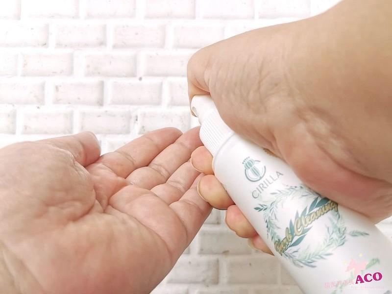 【抗菌保養推薦】Cirilla 希莉亞菁植淨膚噴霧 乾洗手 酒精16