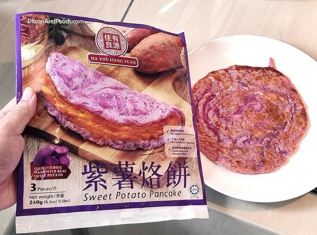 Jia You Liang Yuan Sweet Potato Pancake