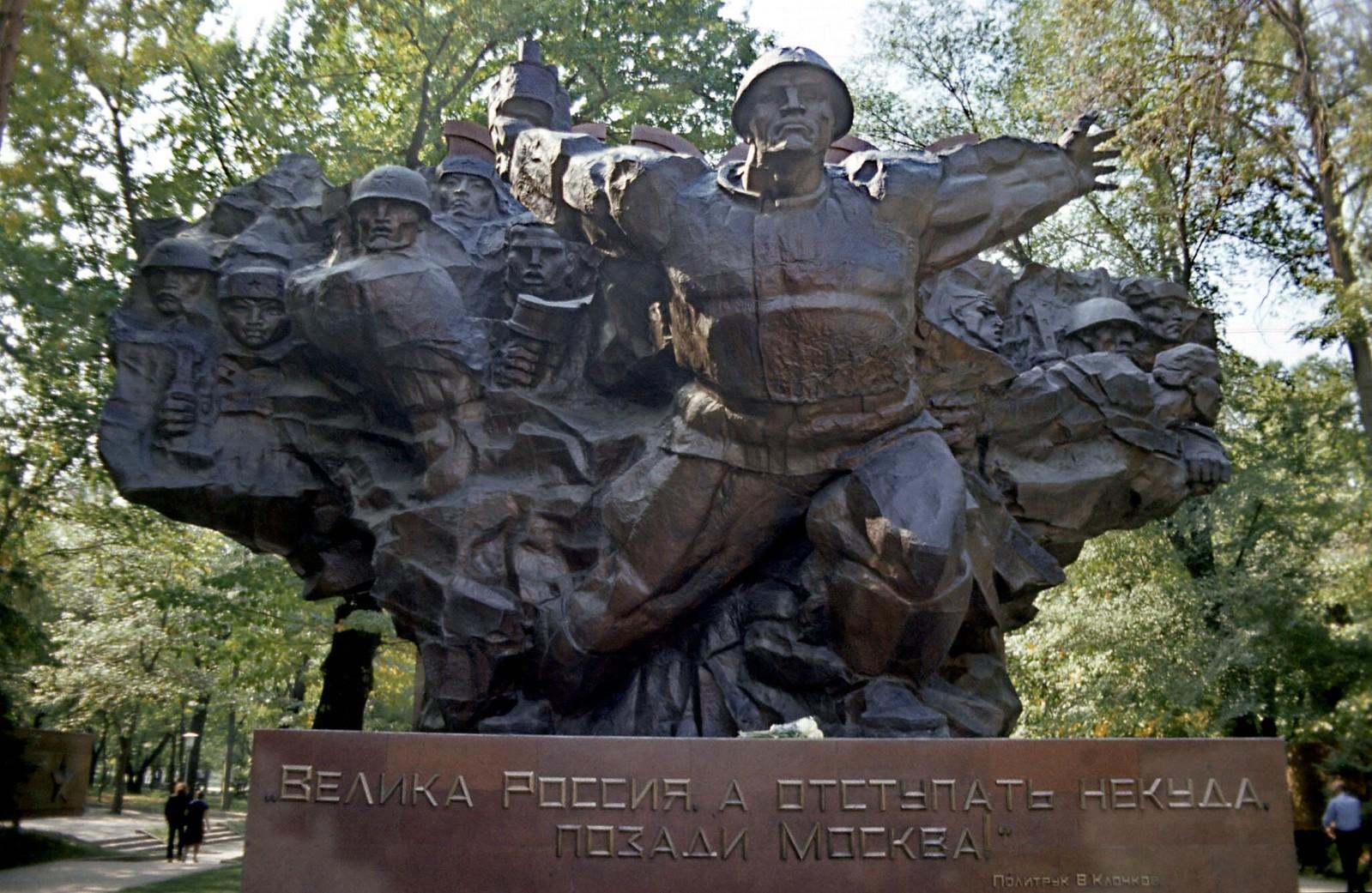 03. 1982. Мемориал павшим героям «Великой Отечественной войны» в Алма-Ате