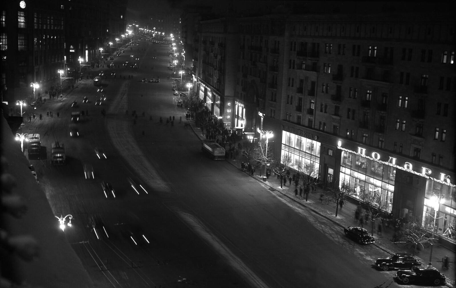 1959. Москва. Улица Горького