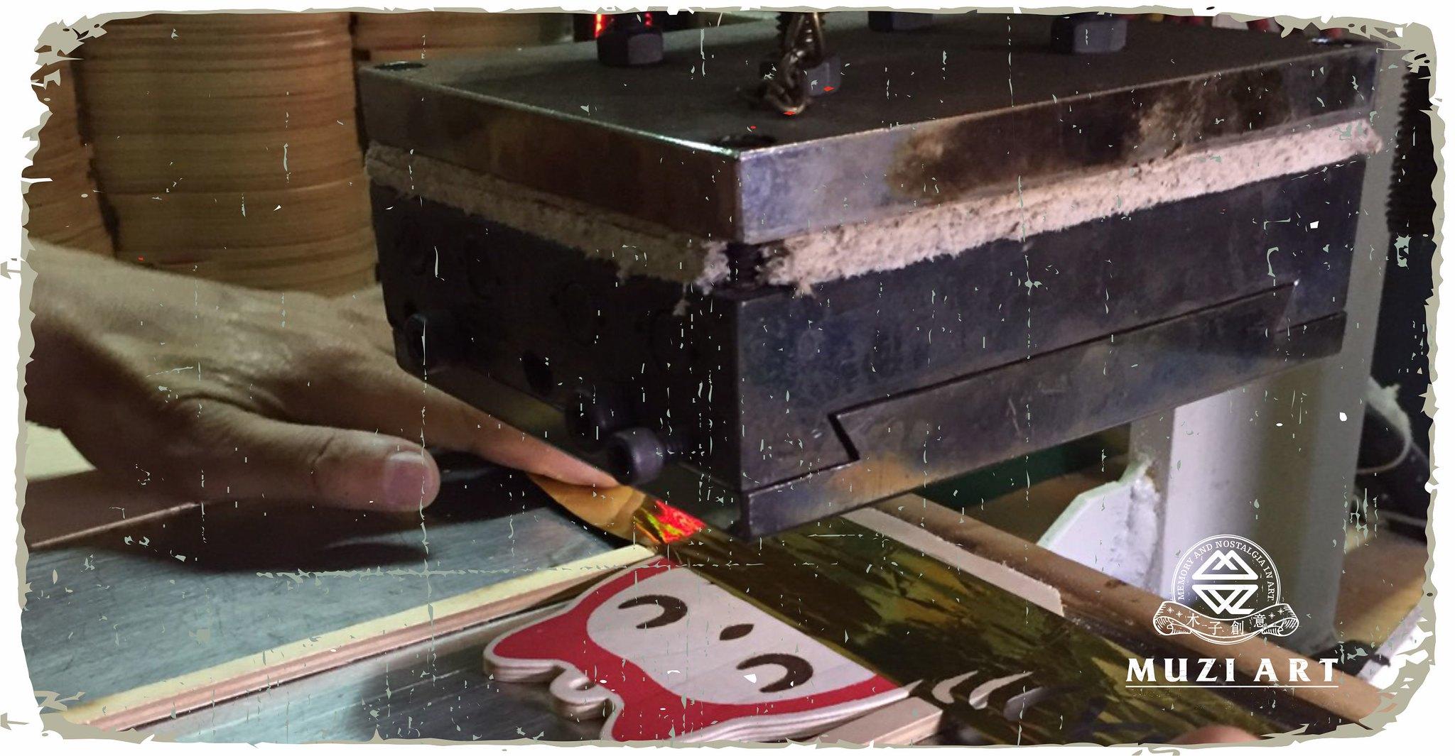 木製品 - MUZI木子創意 在地台灣文創