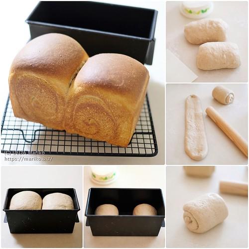 苺酵母低糖質食パン 20210521-page